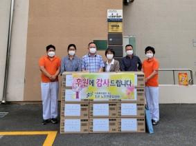 김해시 후원물품 전달